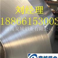 ^合金铝板_保温铝卷铝皮^电厂专用铝板