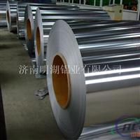 山东烟台管道保温专用的铝卷