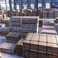 大量批发1050 1060 3003 5052铝板