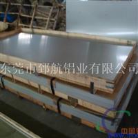 郅航铝业6201铝板价格厂家机械性能
