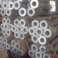 6063铝管 精抽纯铝管