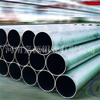 6061铝管供应可定制