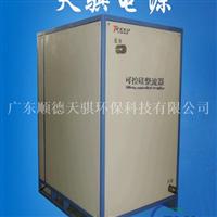 12000A36V氧化可控硅整流器,氧化整流机