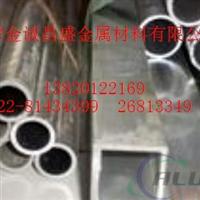 合肥6061厚壁铝管,定做无缝铝管