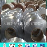 0.55毫米厚管道保温铝板价格