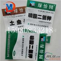 农药铝箔除草剂包装袋 农药粉剂铝箔卷膜