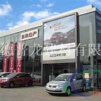 汽车4S店幕墙合作厂家-镀锌钢板生产厂家