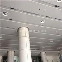机场通道专用条扣板