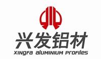 兴发铝业地铁导电导轨铝型材汇流排