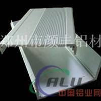 生产加工电源外壳型材
