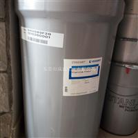 供应UV油墨用爱卡铝银粉PC200