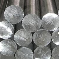 特硬2A12铝合金棒 铝铜合金板批发价格