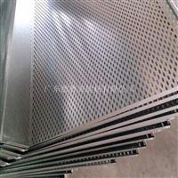 室内镀锌钢天花板,闪银色门头装饰墙身板