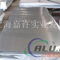 LF4铝板_LF4铝合金【价格】_LF4铝板
