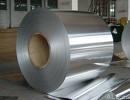 電廠,化工保溫鋁卷板,設備鋁板