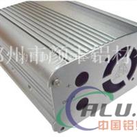 生产加工逆变器电源外壳型材