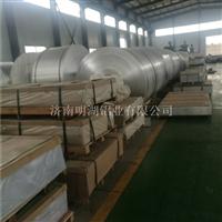 专业合金铝板成产厂家 质量有保证