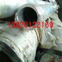 重庆6061厚壁铝管,定做无缝铝管