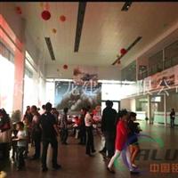 启辰4s店展厅专用柳叶孔镀锌钢板天花吊顶