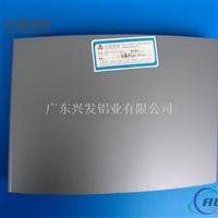 广东兴发铝业品牌大厂直销氟碳幕墙铝单板