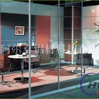 供应高品质办公室内高隔墙 玻璃隔墙铝型材