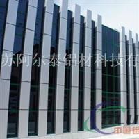 优质研发生产陶士板挂件 铝合金幕墙型材