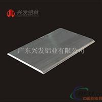 兴发铝业6063铝板实心铝条中空铝板