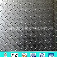 防锈防滑铝板平米价格