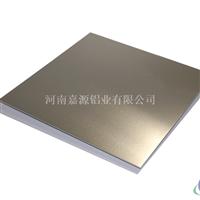 3003铝片供应