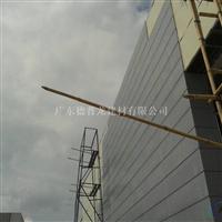 4s店吊顶天花,外墙门头装饰专用冲孔板