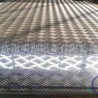 专业防滑花纹铝板 防滑效果好