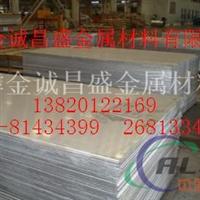 拉伸铝板,6082中厚铝板