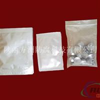 铝热焊剂铝热焊剂