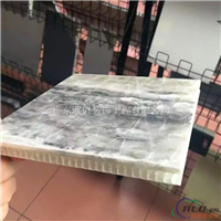 铝图装潢石材复合铝蜂窝板幕墙质料