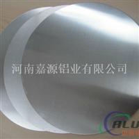 3003铝圆片供应