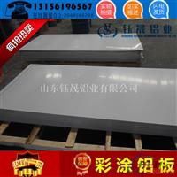 0.7mm彩涂铝板最新价位如何