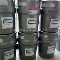 进口铝银粉进口铝银浆进口铝颜料
