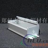 生产销售电源外壳型材