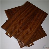 木紋鋁單板廠家生產工藝
