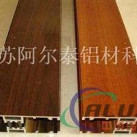 提供木纹转印加工 木纹转印铝材