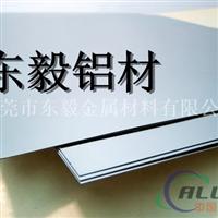 EN AW5186耐腐蚀防锈铝合金板