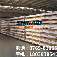 5B05进口铝板批发价格
