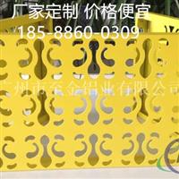 较新铝空调外机罩【雕花空调罩】18588600309