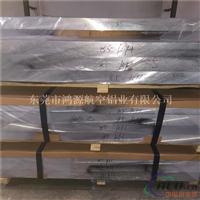 中厚铝板 7075T651铝板  7075铝排