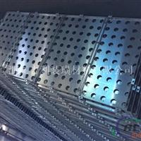 东莞铝单板生产厂家 全国免运费