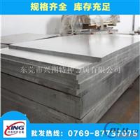 现货超硬2024铝合金薄板 进口2024铝棒