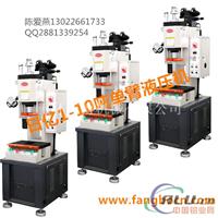 FBYC01 台式液压机 C型液压机 单柱油压机