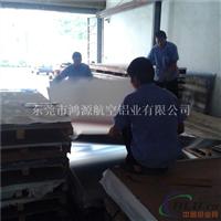 铝板价格 厚度2.0mm 6061T6铝板