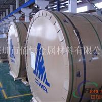 批量供应6061T6进口铝带 可贴膜分条