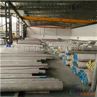 进口铝棒批发商 7075T6铝棒 性能